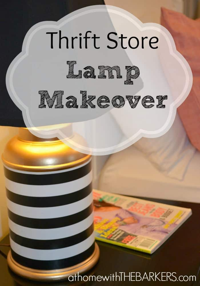 Thrift Store Lamp Makeover using gift wrap and spray paint