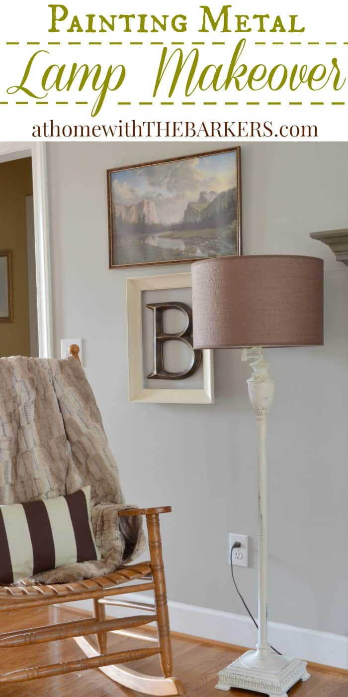 Painting Metal Lamp Makeover- At Home with The Barkers