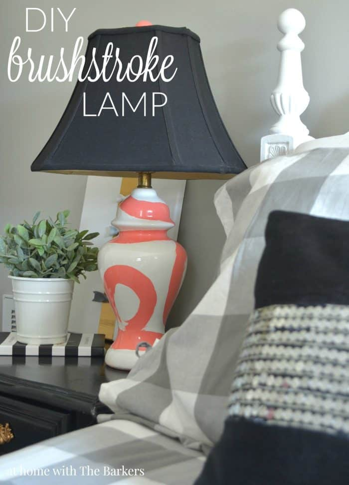 DIY Brushstroke Table Lamp - athomewiththebarkers.com
